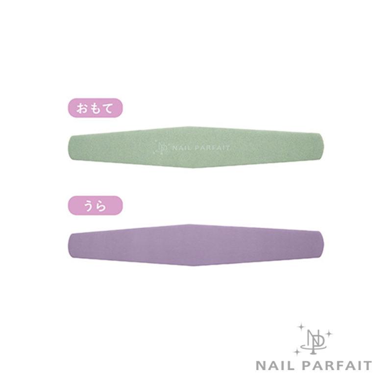 Nail Parfait Amazing Shiner